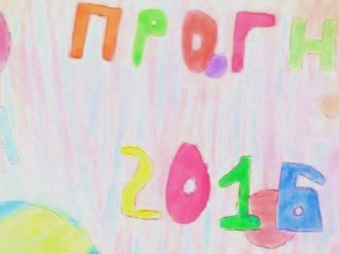 * Антон Кузнецов: прогноз на 2016 год на основании Тантра-Джйотиша («Ведической астрологии») MMXVI -*