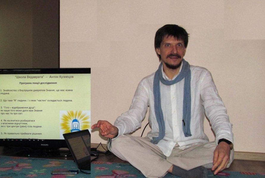 *** Антон Кузнецов: семинары Принципы и технологии науки Тантра-Джйотиш ***