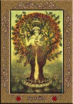 *** 20/21/22 июня - самая короткая ночь года, праздник заканчивает летний Солнечный цикл Купало (Купала) ***