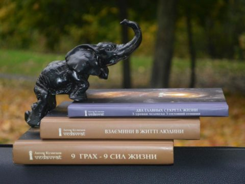 *** Книги Антона Кузнецова - 1***