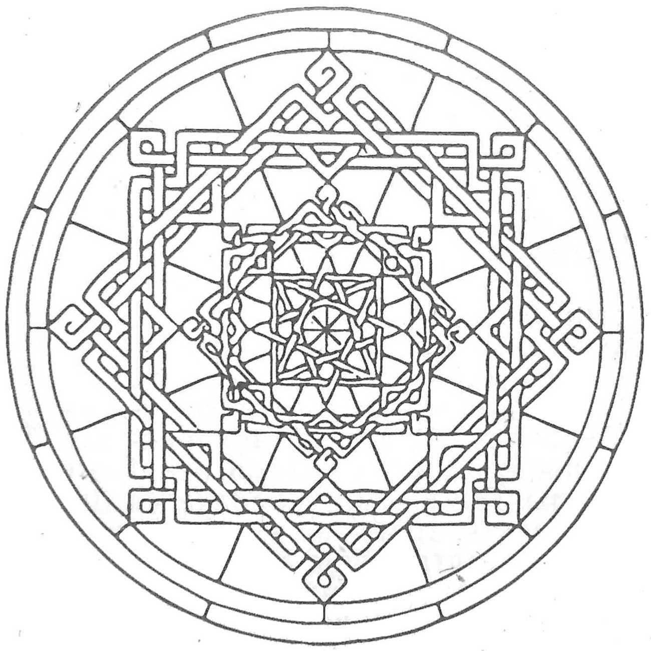 *** Янтра — образ пробуждающий Высшие Силы | Числовая Янтра пробуждает Силы Жизни с помощью образа чисел и их комбинаций ***